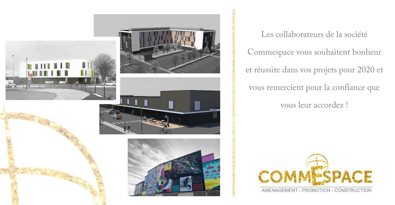 commespace-carte-voeux-2020